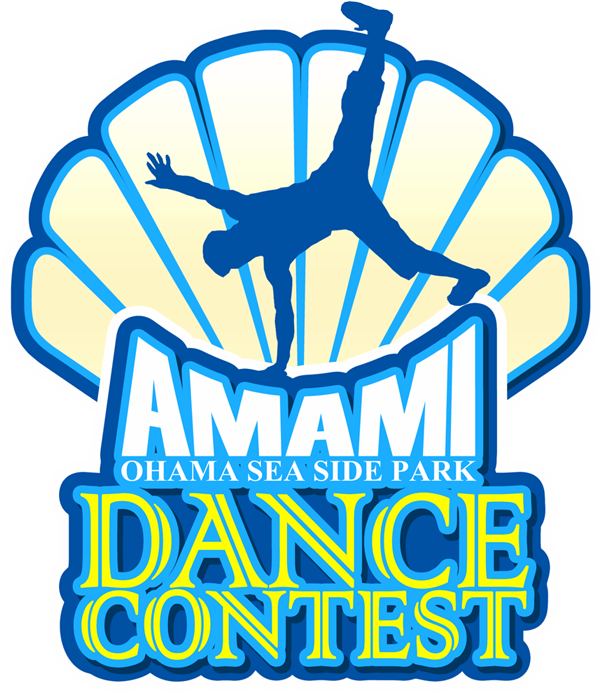 Amami Dance Contest 2020  in Ohama Sea Side Park
